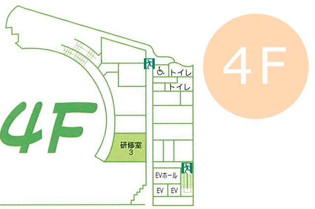 4F フロアマップ